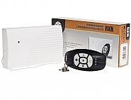 Sterownik radiowy SATEL RXH-1K - 1