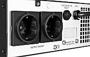 Uninterruptible power supply EAST UPS2000RT