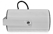 Dwustronny głośnik projekcyjny HQM-20P - 3
