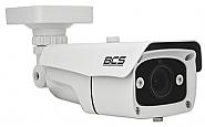 Kamera Analog HD BCS-TQ7200IR3-B - 1