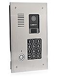 Cyfrowy panel domofonowy CP2523TR INOX