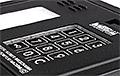 Cyfrowy system domofonowy CD2502N zestaw z listą lokatorów