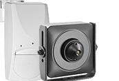 Kamery specjalne HD-TVI