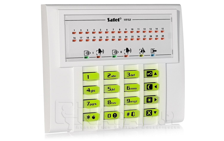 Centrala alarmowa VERSA 15-KLED (zestaw) SATEL