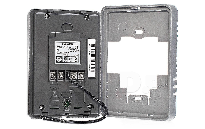Kamera wideodomofonowa DRC-4G SILVER