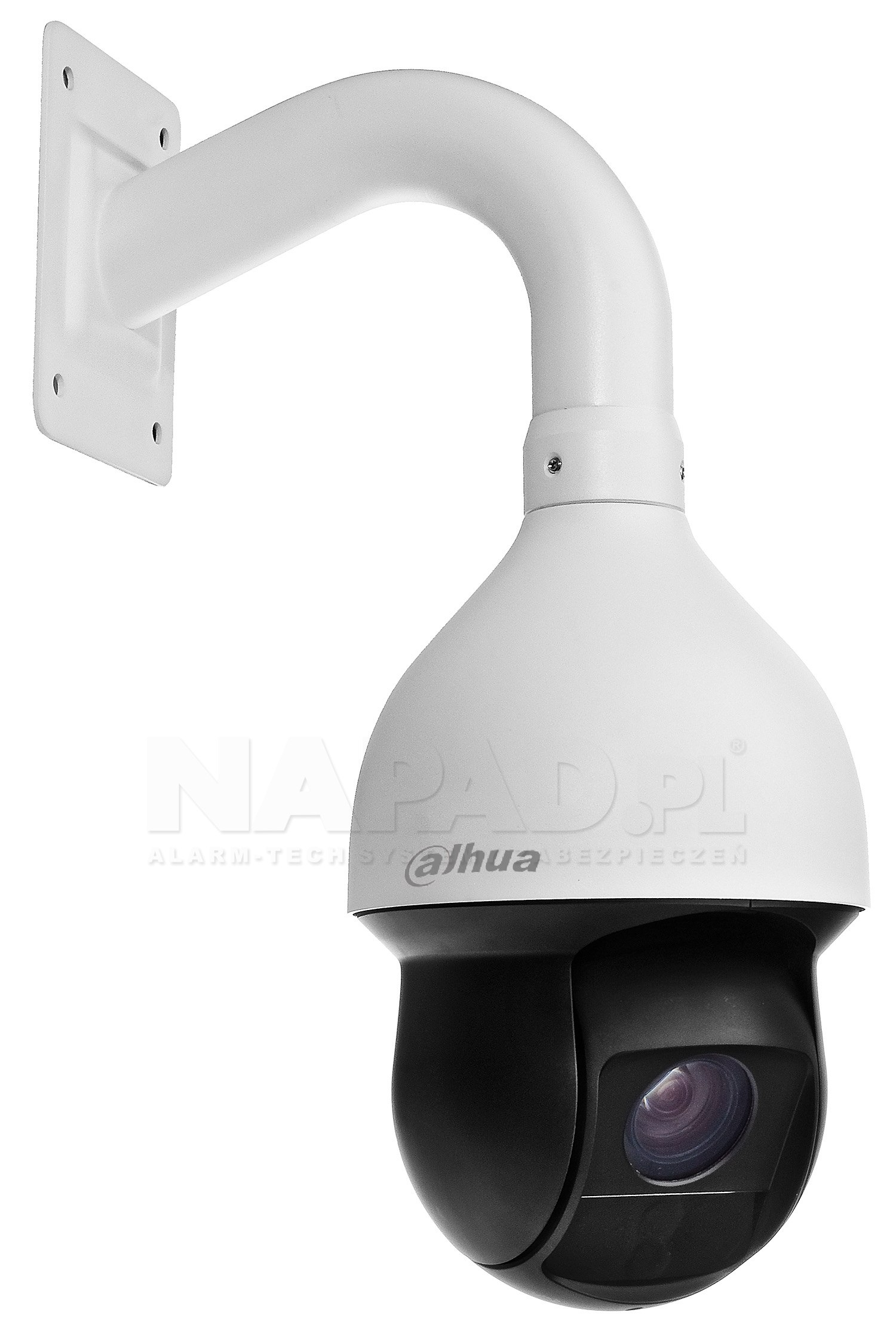 Kamera CVI 2Mpx DH-SD59225I-HC