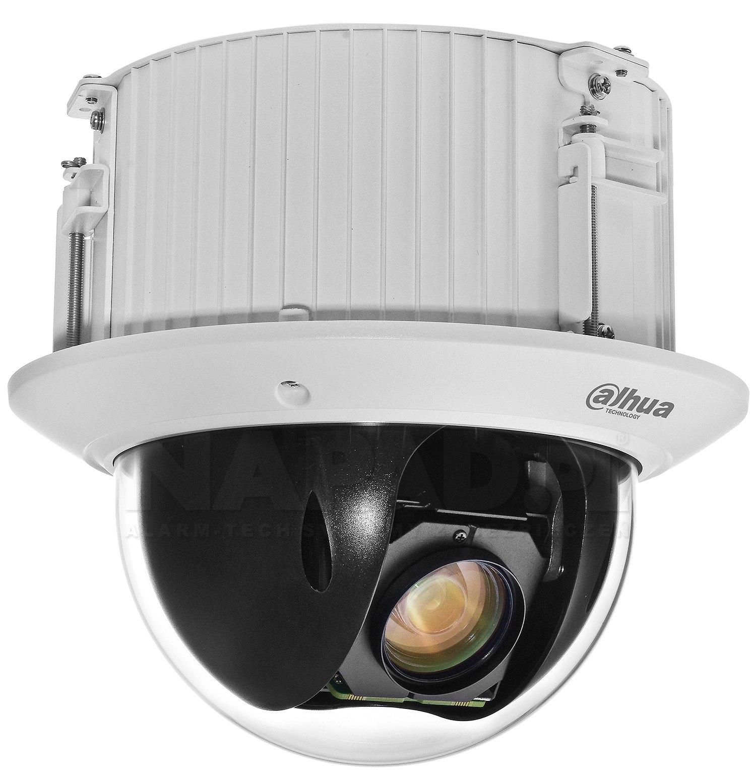 Kamera CVI 2Mpx DH-SD52C225I-HC