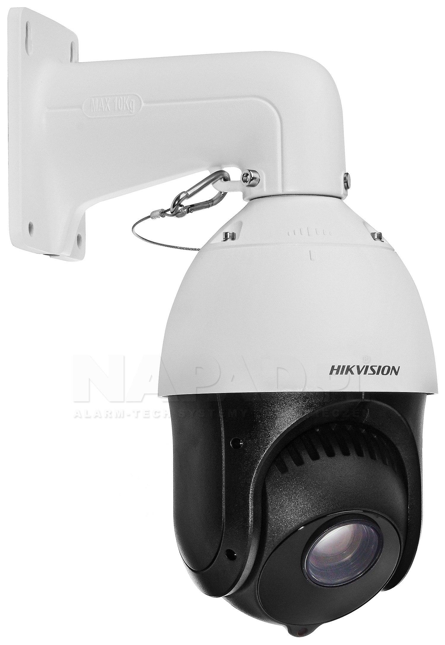 Kamera Analog HD 2Mpx DS-2AE4225TI-D(D)