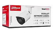 Opakowanie kamery Dahua IPC-HFW2531S-S