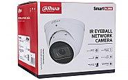 Opakowanie kamery Dahua IPC-HDW2531T-ZS-S2