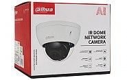 Opakowanie kamery Dahua IPC-HDBW5241R-ASE