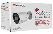 Hikvision DS2CD2046G2I