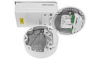 Projektowa kamera IP iDS-2CD7A46G0-IZHS