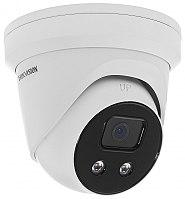 Kamera IP 4Mpx DS-2CD2346G2-I