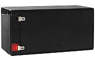 Akumulator 3.2Ah/12V CJ12-3.2 T1 - 2