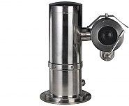 Kamera IP PTZ w obudowie antywybuchowej Dahua EPC245U-PTZ