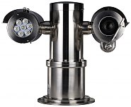 Kamera IP 2Mpx DH-EPC230U-PTZ-IR (EX)