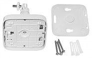 Kamera sieciowa Wi-Fi Hikvision DS2CD2443G0IW(W)