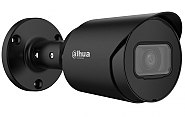 Kamera Analog HD 2Mpx Dahua HAC-HFW1200T-0280B-BLACK (S5)