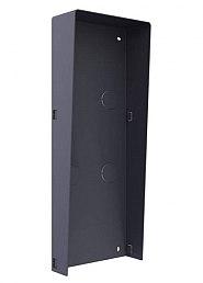 Daszek do systemu modułowego DS-KABD8003-RS1 - 3