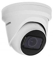 Kamera IP 4Mpx DS-2CD2H43G2-IZS
