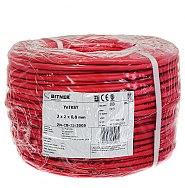 Przewód przeciwpożarowy cczerwony yntksy 3 x 2 x 0,8 mm