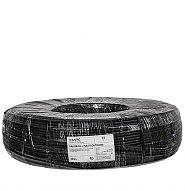 Kabel koncentryczny XAP 75-0,59/3,7+2x0,75