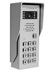 S50D - Jednoabonentowa stacja bramowa z kamerą i zamkiem szyfrowym