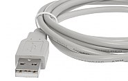 Kabel USB - mini USB do GSM2000 Integra Plus