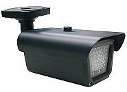 Oświetlacz podczerwieni LIR-CS32 - 1