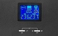 Inwerter AT UPS INV 600