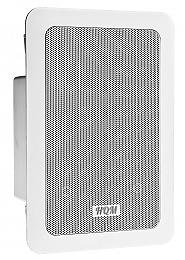 Głośnik sufitowy HQM-46SP