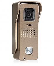 S6 - Jednoabonentowa stacja bramowa z kamerą - 2