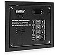 CD2503R - Cyfrowy system domofonowy - 2
