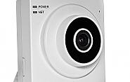 Kamera Megapixelowa BCS-HIP1200W - 4