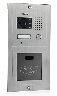 S601A-2 - Jednoabonentowa stacja bramowa z kamerą i czytnikiem RFID