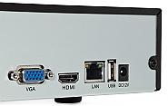 Sieciowy rejestrator PX-NVR0421E-P4 - 4