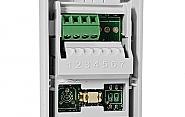 Zewnętrzny czujnik kurtynowy NV35MX (adresowalny) - 3