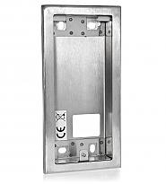 Puszka podtynkowa 6025/RP-OP-M do panelu ELITE