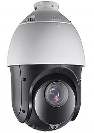 Kamera IP 2Mpx DS-2DE4220IW-DE - 1