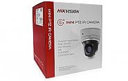 Opakowanie kamery sieciowej Hikvision DS 2DE2204IW DE3