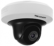 Kamera IP Hikvision DS-2CD2F42FWD-I