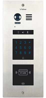 S1500DA - Wieloabonentowa stacja bramowa z zamkiem szyfrowym i czytnikiem RFID