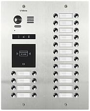 S1532A - Wieloabonentowa stacja bramowa z czytnikiem RFID