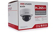 Sieciowa kamera DS-2CD2163G0-I EasyIP 2.0+ Hikvison