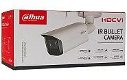Opakowanie kamery Dahua 2Mpx HAC HFW2241T-Z-A-27135