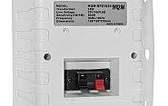Głośnik wewnętrzny HQM-NPZ1024
