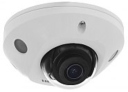 Kamera IP Hikvision DS-2CD2543G0-IS