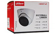 Opakowanie kamery Dahua HAC-HDW2501T-Z-A