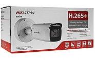 DS 2CD2643G0 IZS - kamera z motozoom i we/wy alarm, audio